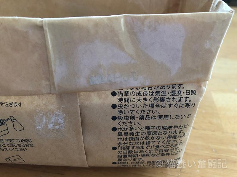 外袋は水が漏れにくい加工がされています。